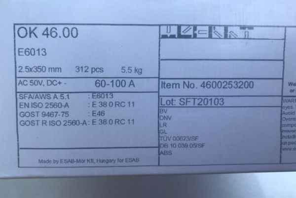 Характеристики электродов ОК 46.00