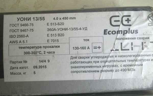 Маркировка электродов для постоянного и переменного тока