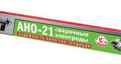 Электроды АНО-21: характеристики, расшифровка