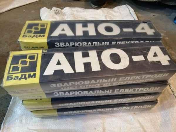 Характеристики сварочных электродов АНО-4