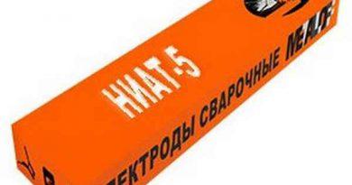 Электроды НИАТ-5: ГОСТ, состав, характеристики