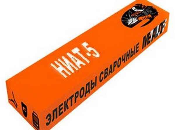Электроды НИАТ-5