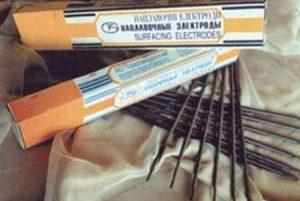 Электроды ОЗШ-1 для сварки легированных сталей