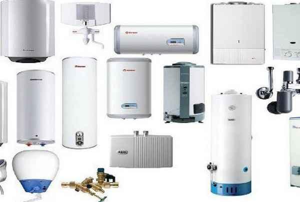 Нагреватели по типу нагрева воды: газовые, электрические