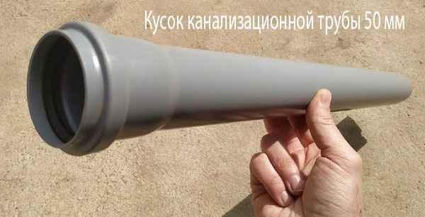 Тубус для электродов своими руками