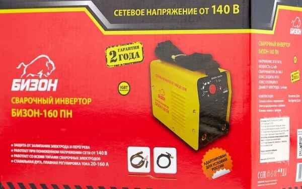 Стоит ли покупать сварочный аппарат БИЗОН 160 ПН
