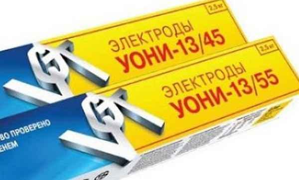 УОНИ 13/55 - электроды для настоящих профессионалов