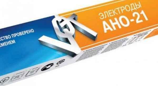 Маркировка электродов для сварки ЛЭЗАНО-21