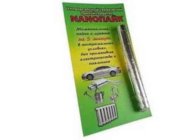 Характеристики сварочных карандашей
